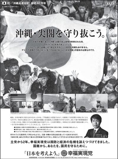 Sankei617