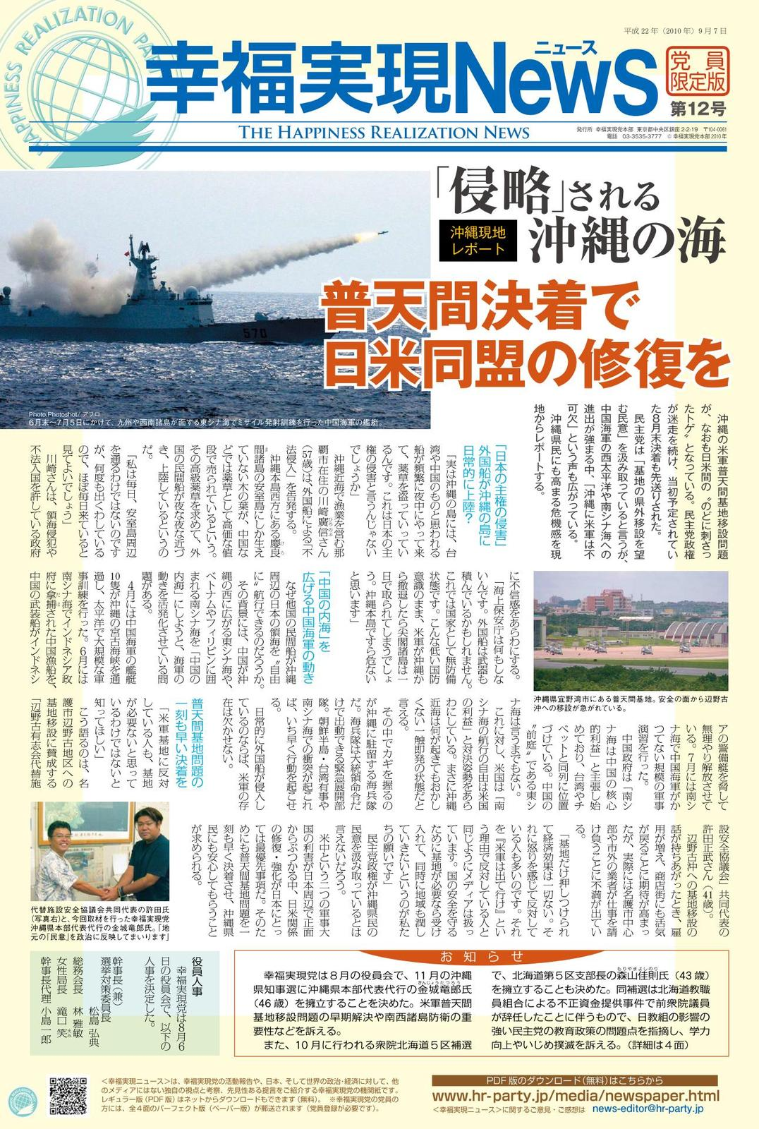 News12_01