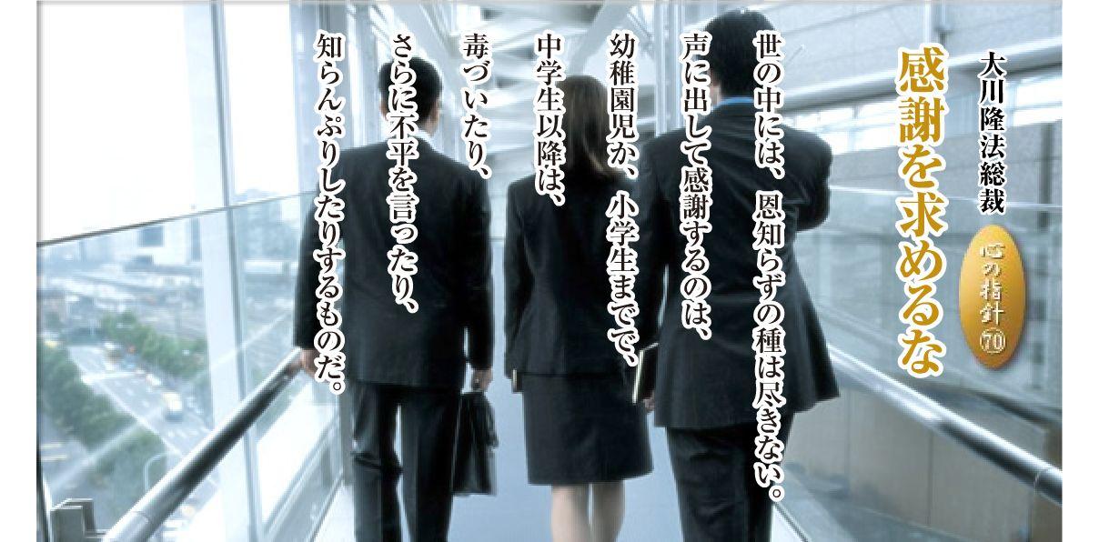 Kokoro201010_1
