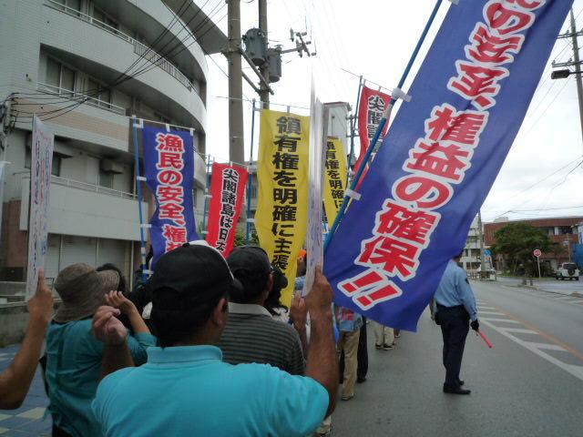 Ishigaki_demo